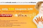 Aliexpress купоны (ежедневное обновление)