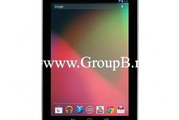 Asus Nexus 7 (II)