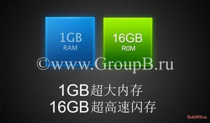 Xiaomi MiPad MIUI V5