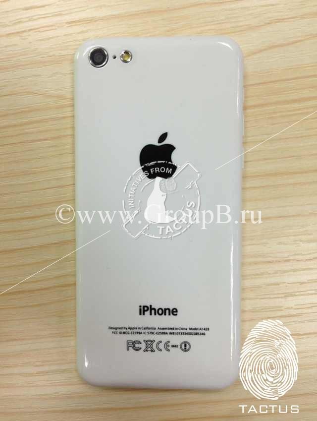 apple iPhone lite