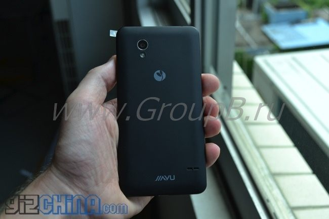 Jiayu S1 review