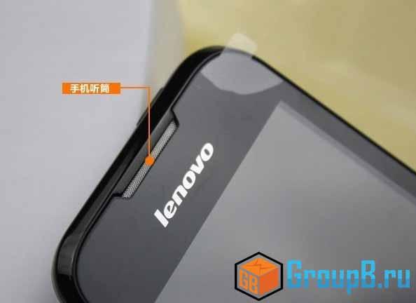 Lenovo A66 купить