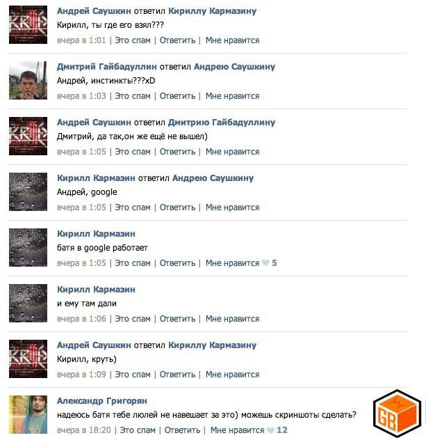 nexus google5 вконтакте