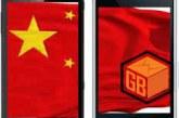 Рассуждения о недостатках китайпрома
