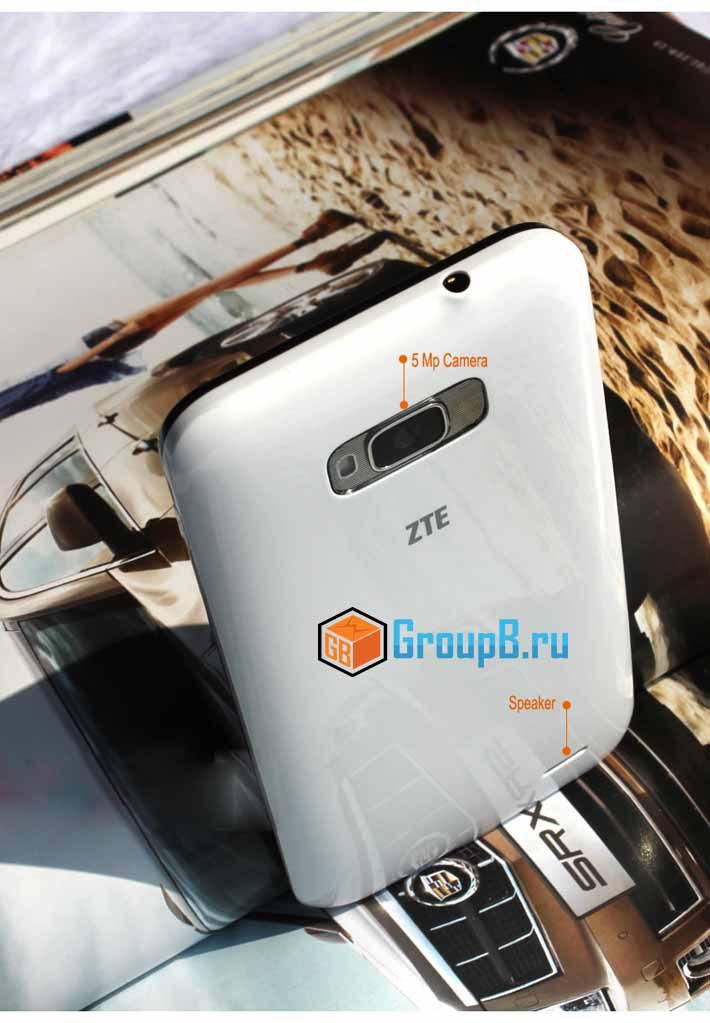ZTE V965 купить