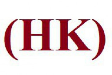 CBT (HK) LTD