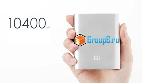 xiaomi powerbank 10400
