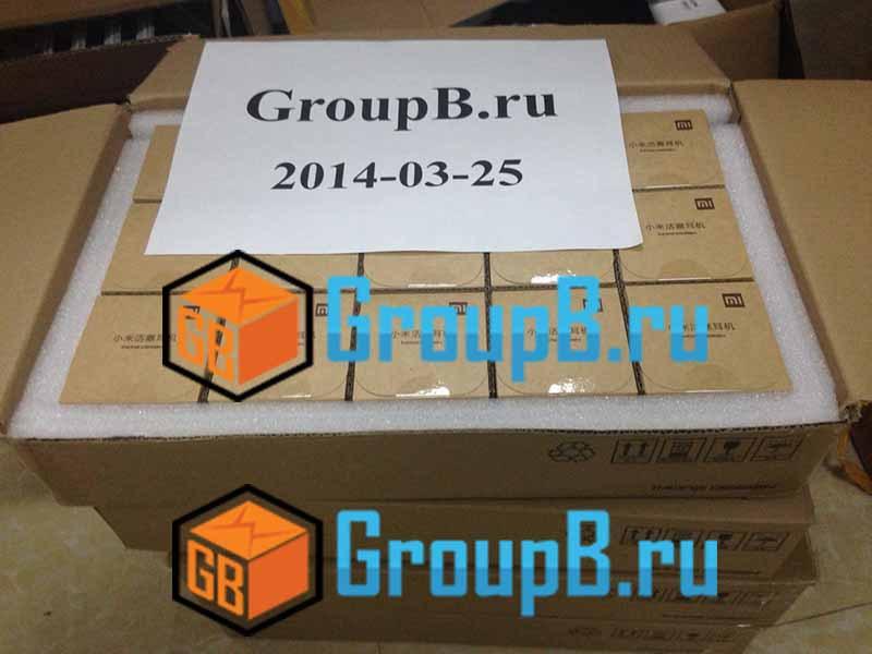 groupb.ru