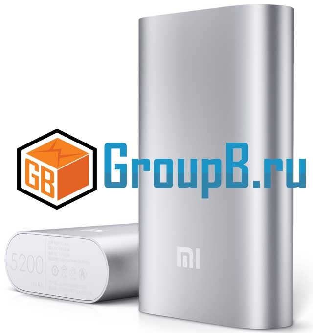 xiaomi powerbank 5200