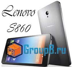 Lenovo S860— 158.99$