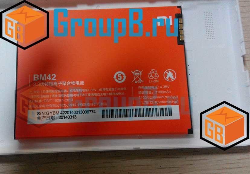 xiaomi note battery 3100