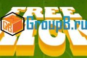 Aliexpress— Free Kick