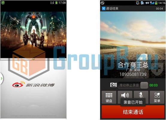 coolpad 8730l CoolLife UI