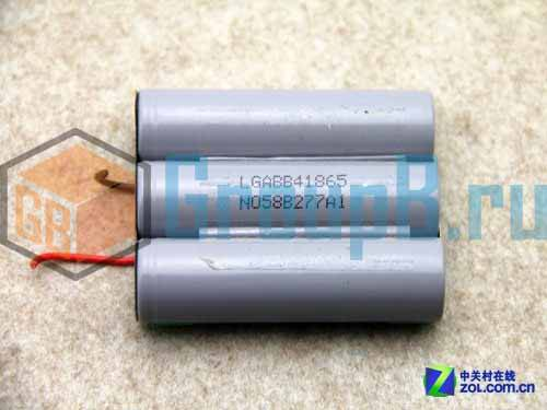 Lenovo powerbank pa7800