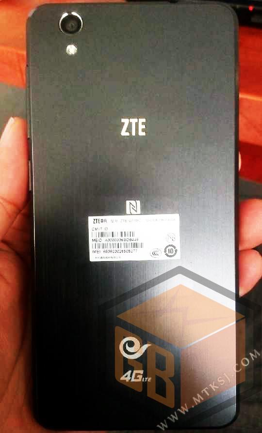 ZTE Qing Yang 2