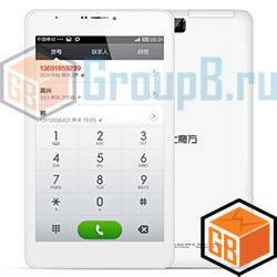 Cube Talk 8 U27GT— 103.99$+SG