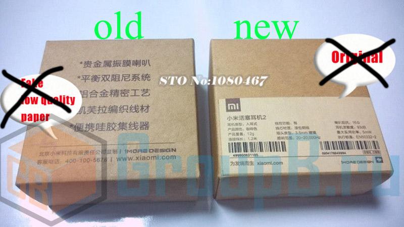 Xiaomi piston fake