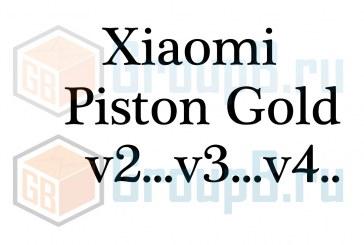 Обзор Xiaomi Piston V2 vs V4 vs V5