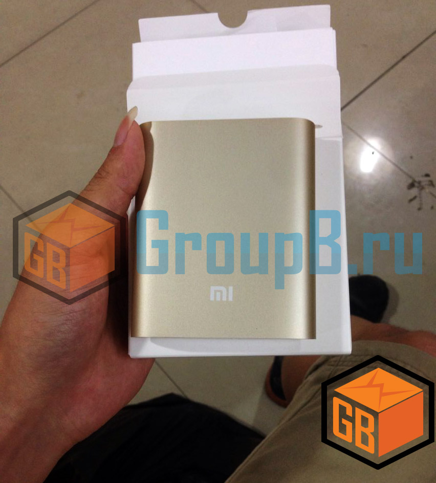 xiaomi powerbank gold