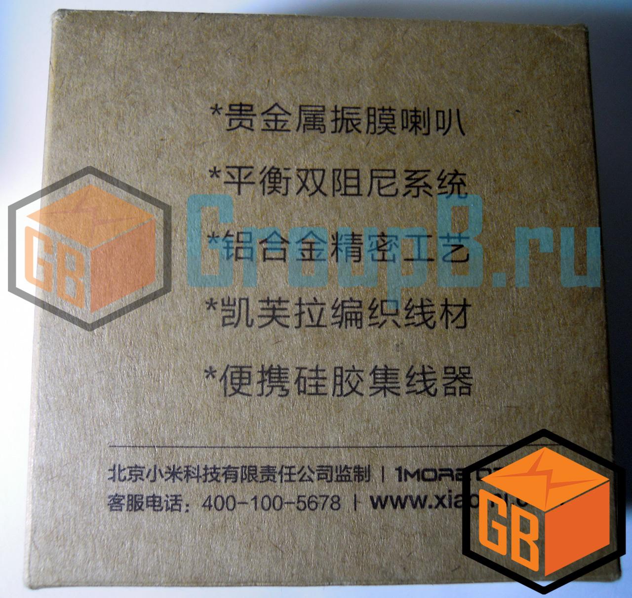 xiaomi piston gold v4