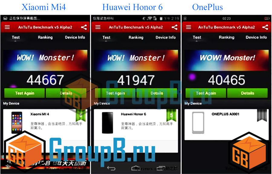 mi4 vs honor 6 vs one plus