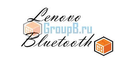 Lenovo LBH 505| LBH 520— 14.48$+CN|SG