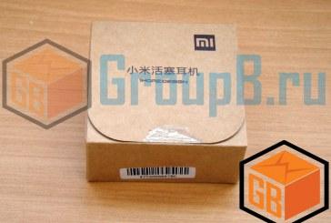Обзор №2— Xiaomi Piston Gold