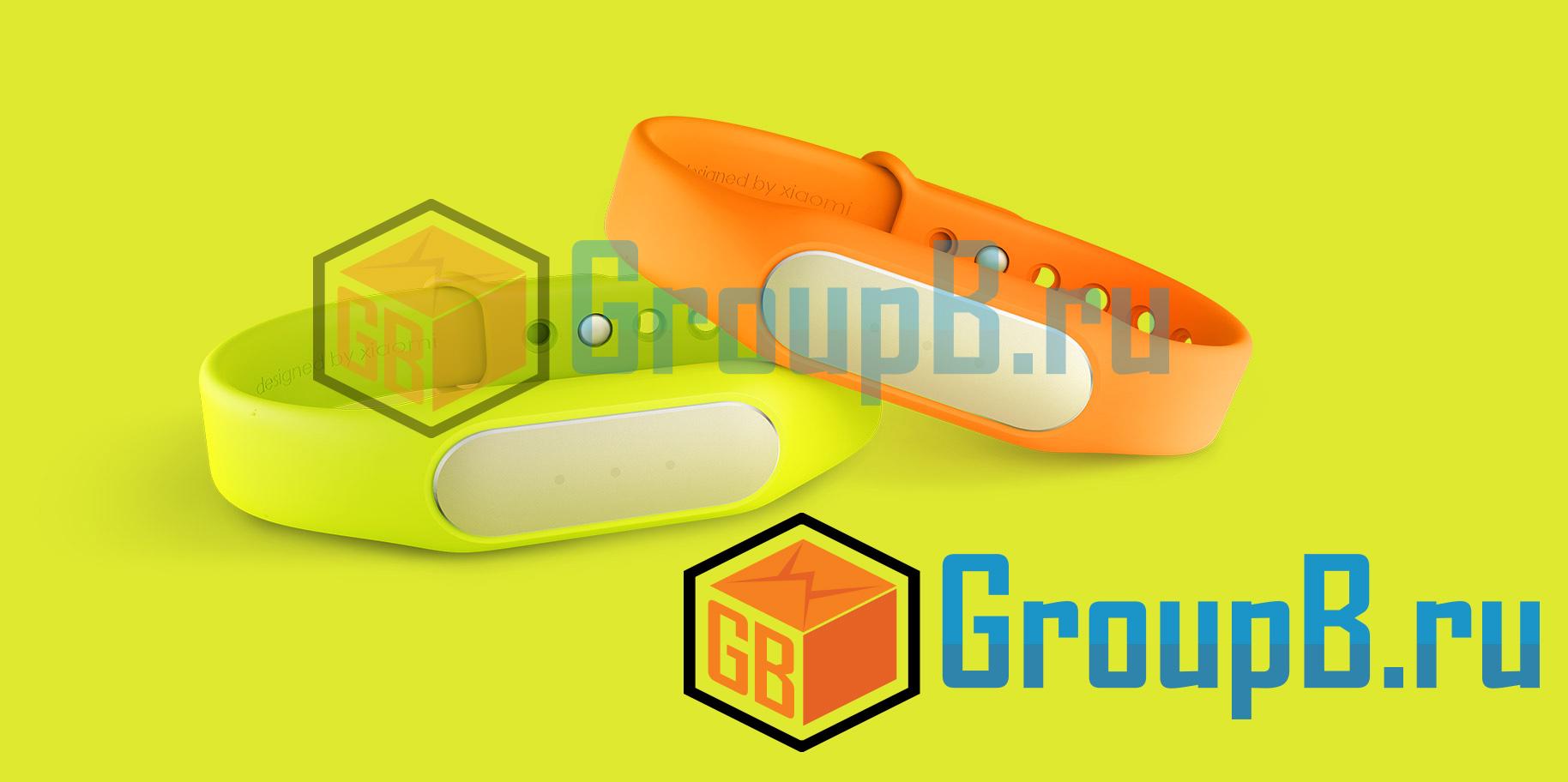 xiaomi Mi Band wristband
