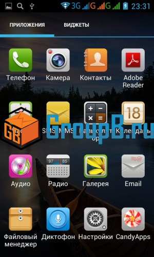 Explay Atom android