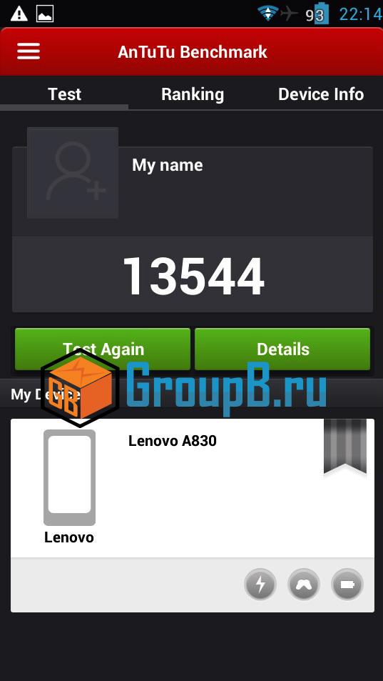 Lenovo A830 антуту