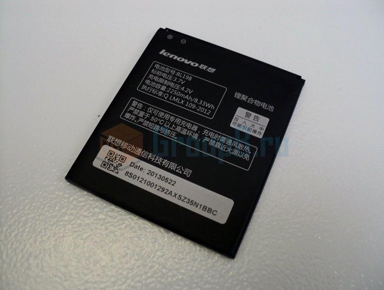 Lenovo A830 аккумулятор