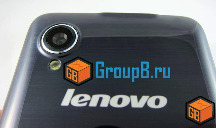 Lenovo p770