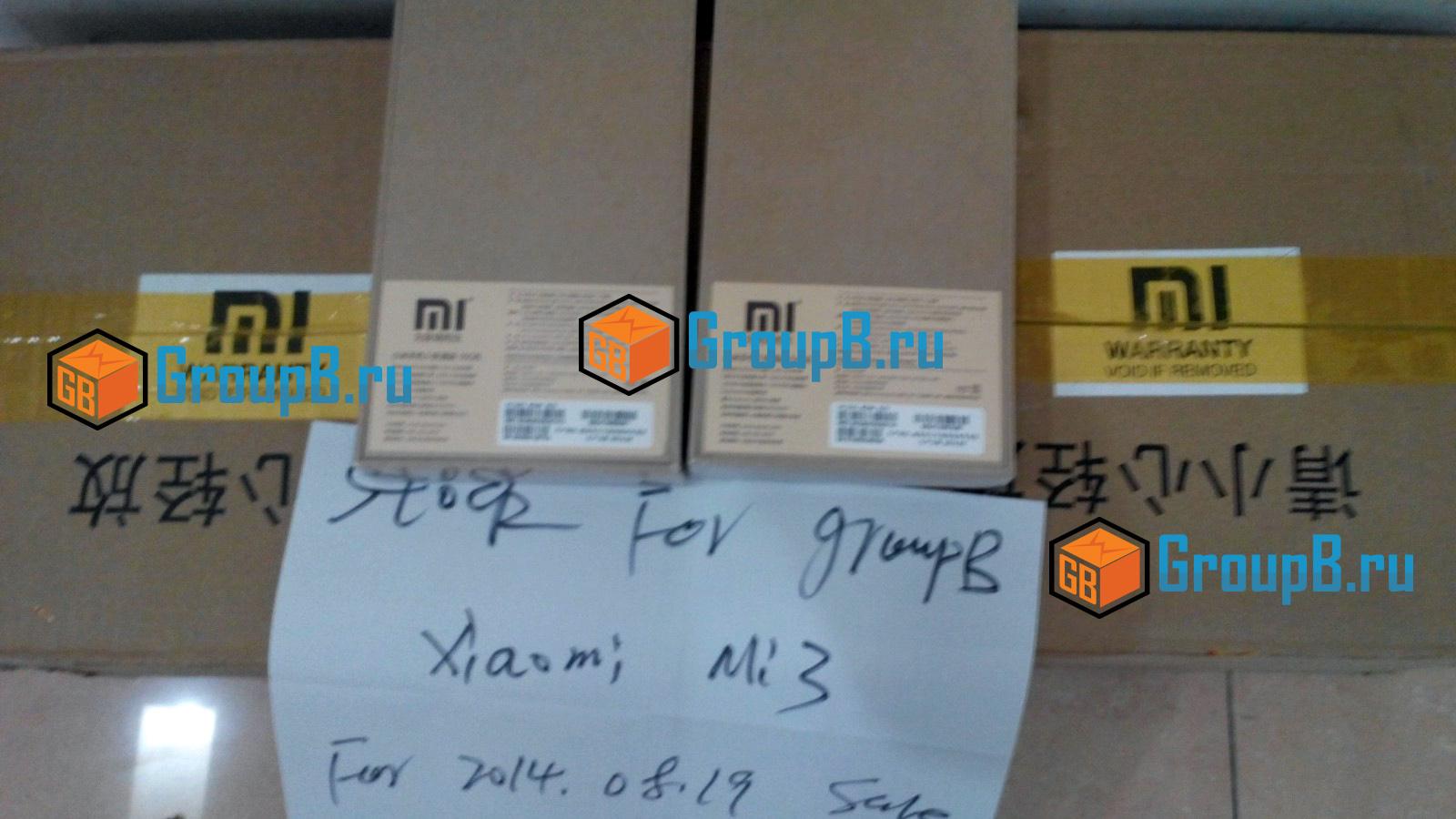 xiaomi mi4 stock