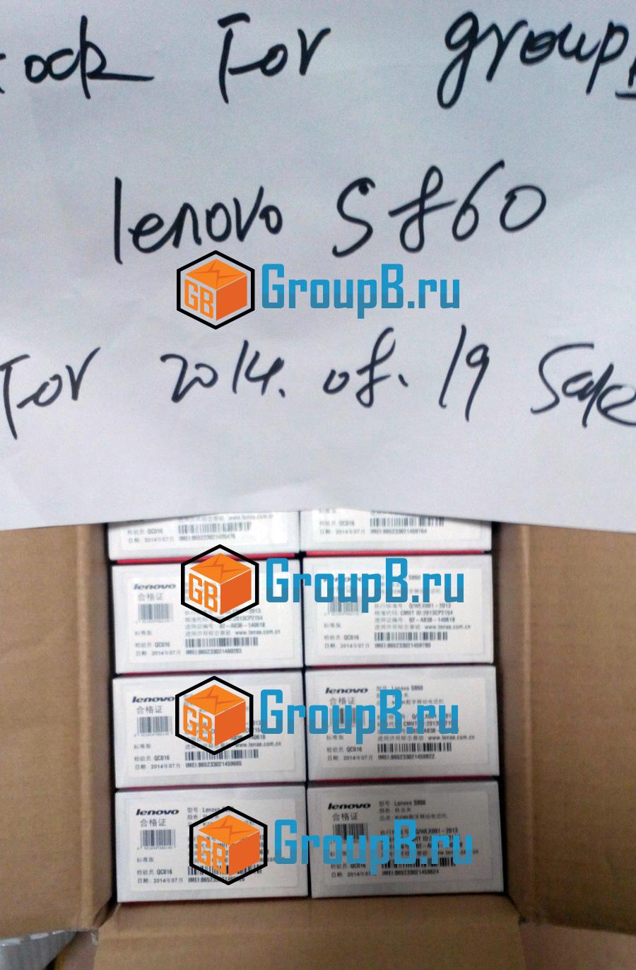 Lenovo ss860 stock