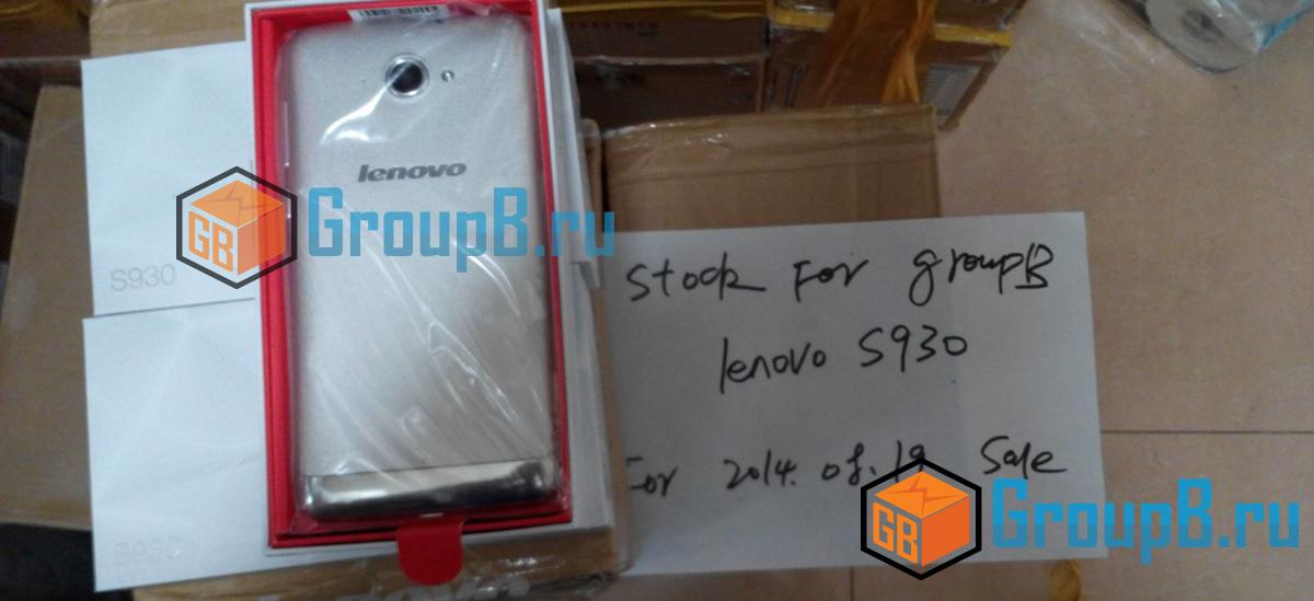 Lenovo s920 stock