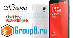 Xiaomi Note— 188.99$+NL+PayPal+WebMoney