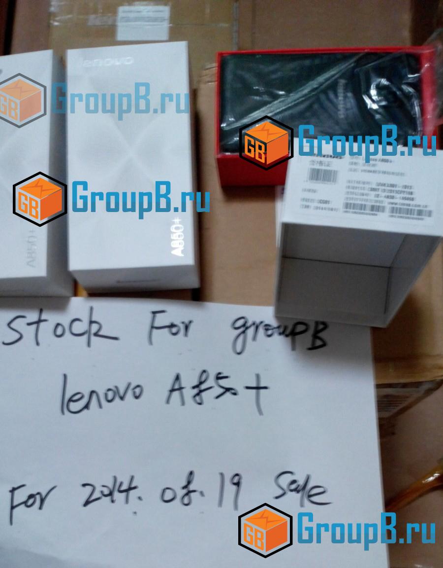 Lenovo a850plus stock