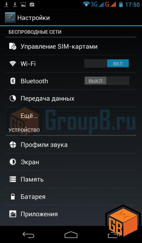 bb-mobile Techno 7.0