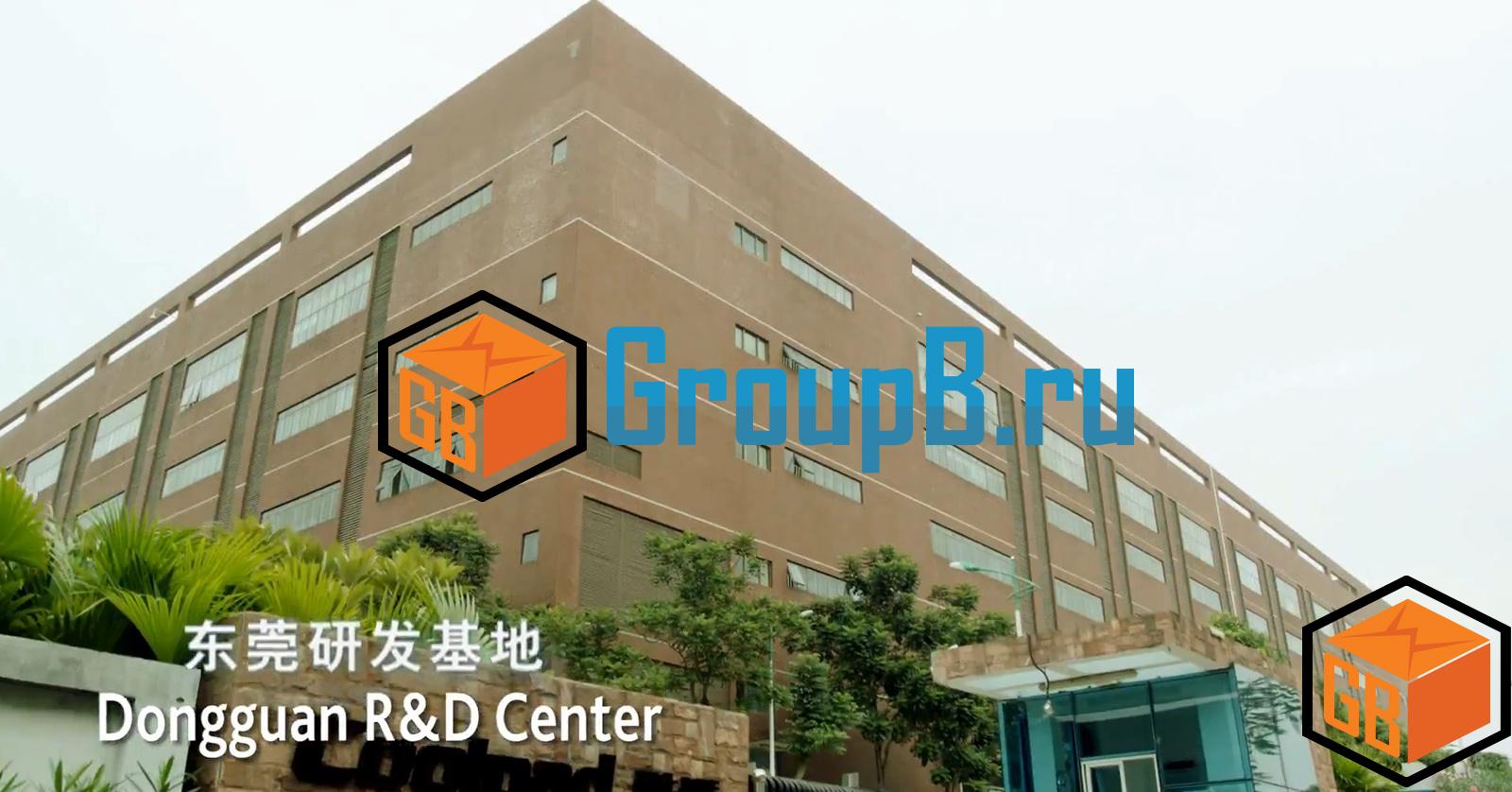 Coolpad R&D Institutes