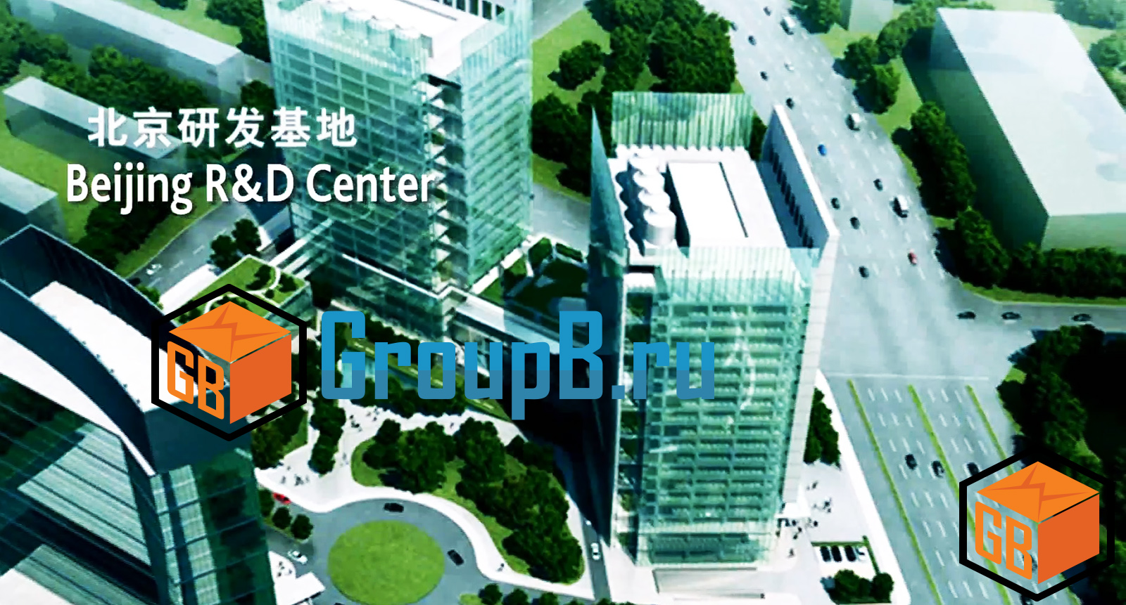Coolpad R&D Institutes