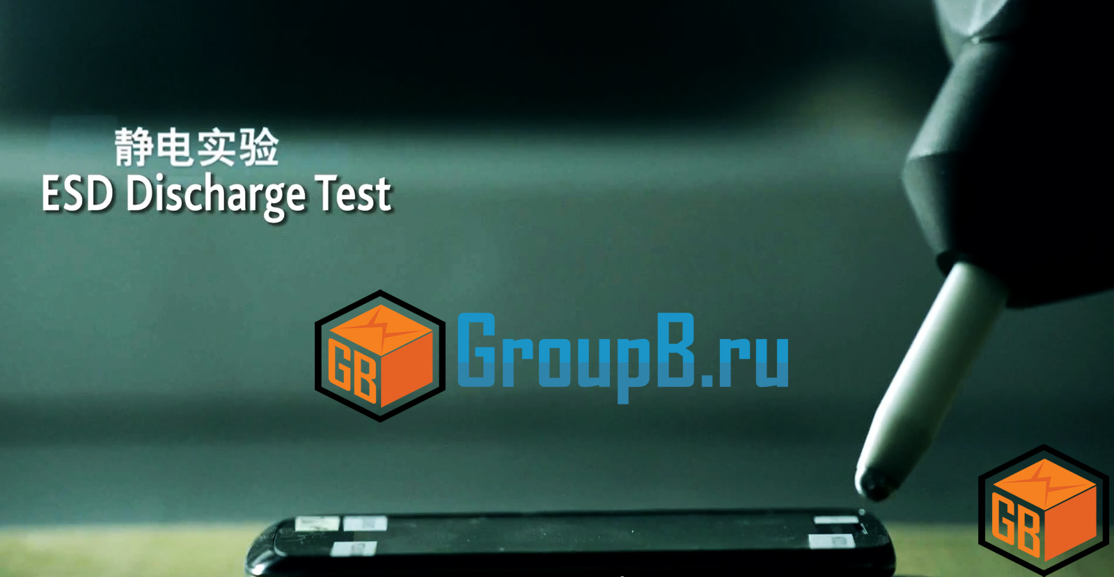 coolpad test