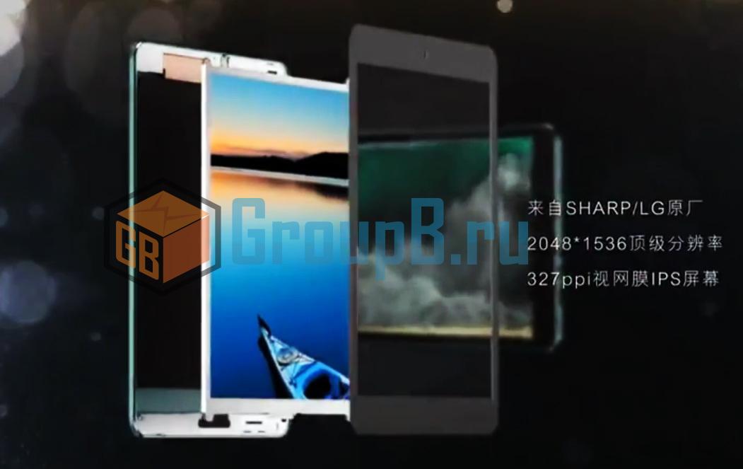 iFive Mini4 дисплей