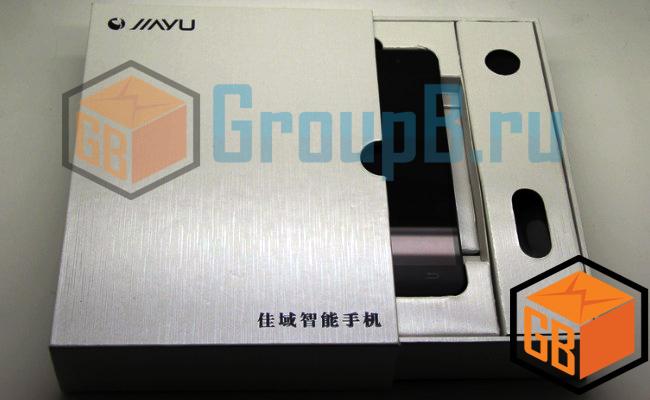 JiaYu G4