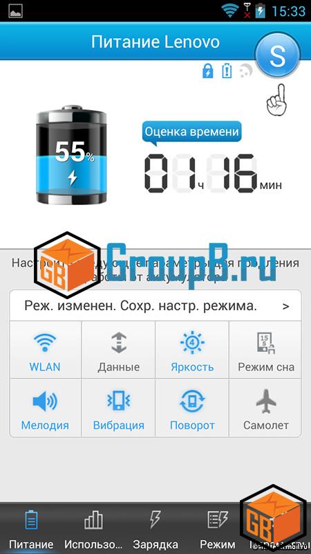lenovo k900 аккумулятор