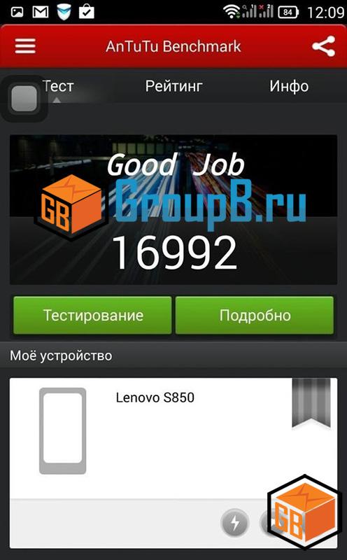 lenovo s850