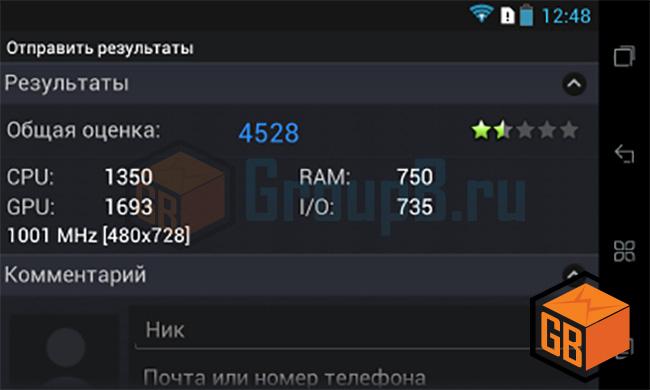 lenovo s880