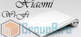 Xiaomi Router Mini— 39.99$+CN|SG|NL+PayPal