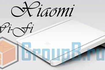 Xiaomi Router Mini— 30.99$+CN|SG|NL