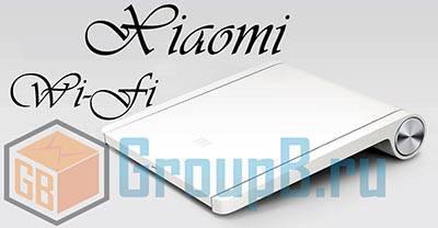 Xiaomi Router Mini— 34.99$+CN|SG