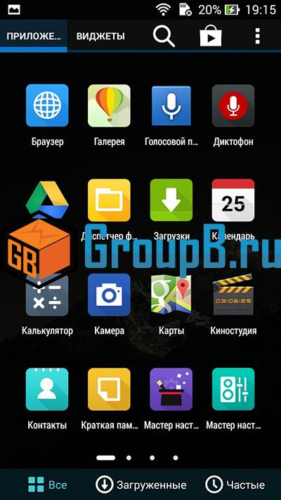 zenphone5gr48